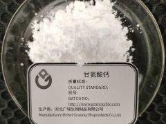 calcium glycine