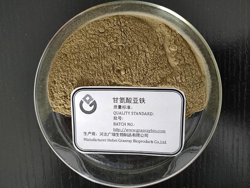 ferrous glycinate